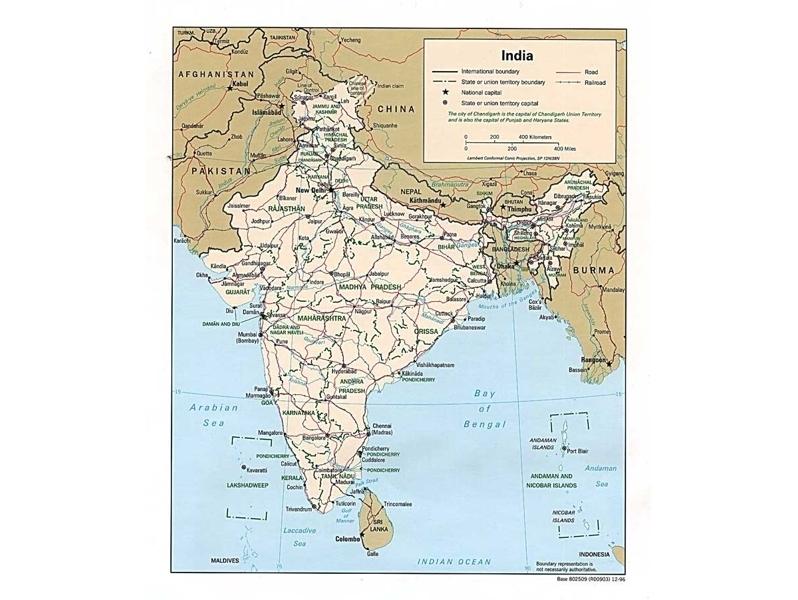 Kada susiformavo indijos subkontinentas